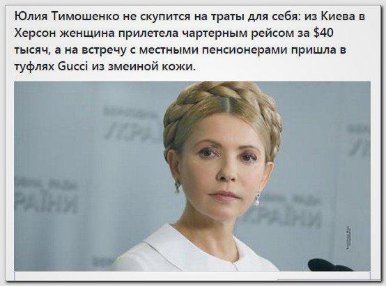 Блокировать трибуну, прикрываясь мантрой о защите социально уязвимых слоев населения, и не голосовать за возвращение украденных Януковичем средств - это кощунство, - Бурбак - Цензор.НЕТ 7315