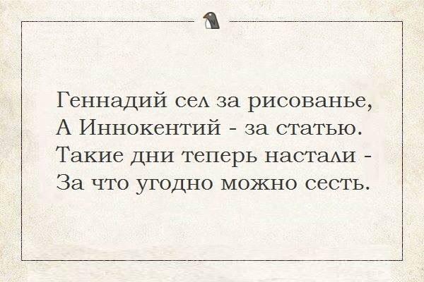 """Родные и близкие крымчан, оказавшихся в """"террористическом списке"""" РФ, находятся на """"прослушке"""" ФСБ, - правозащитник - Цензор.НЕТ 9355"""