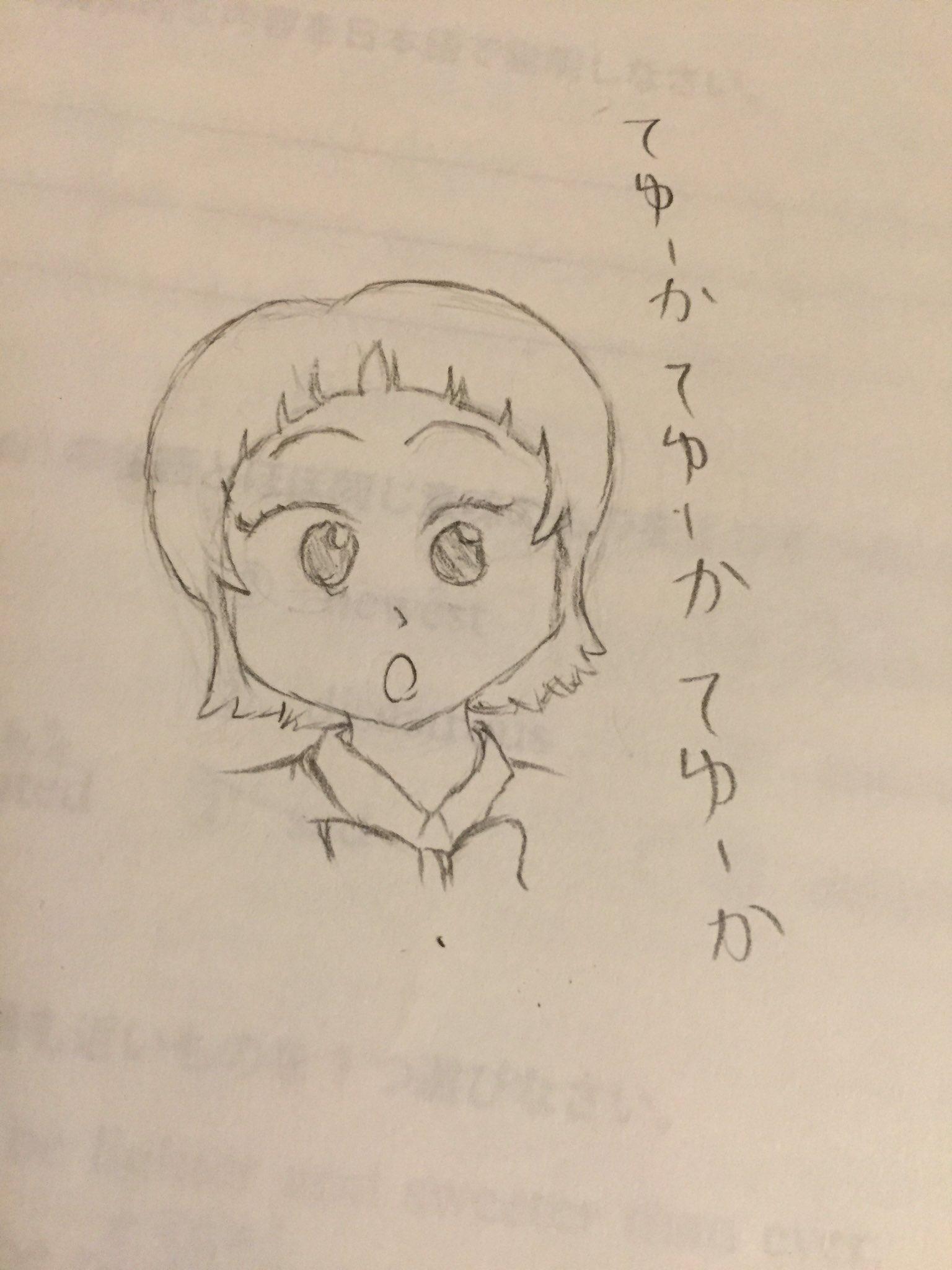 ぺん (@DoracleWar)さんのイラスト