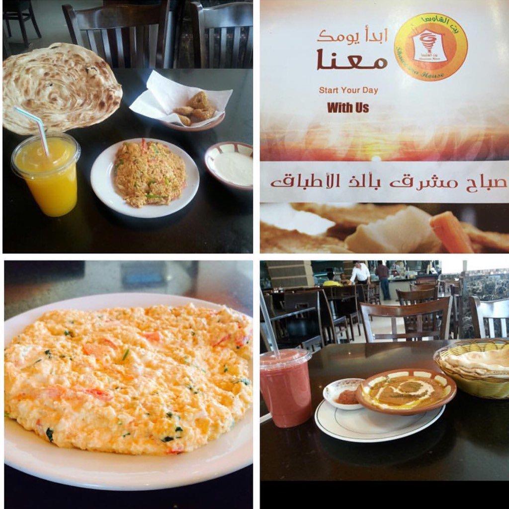 بيت الشاورما On Twitter فطور بيت الشاورما المميز رجع لكـم بأنتضاكم من الساعه 6 صباحا بيت الشاوما فطور مطاعم الرياض