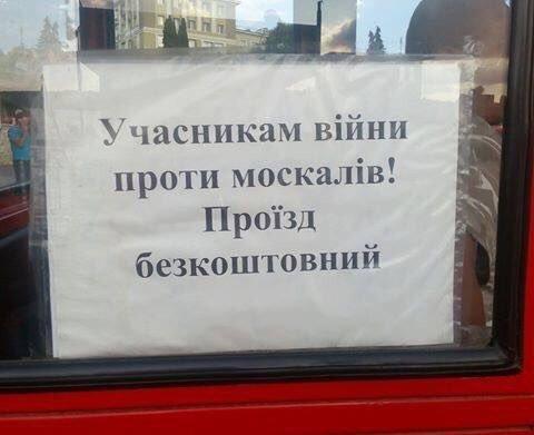 ООН: Ситуация на Донбассе ухудшается - Цензор.НЕТ 1614