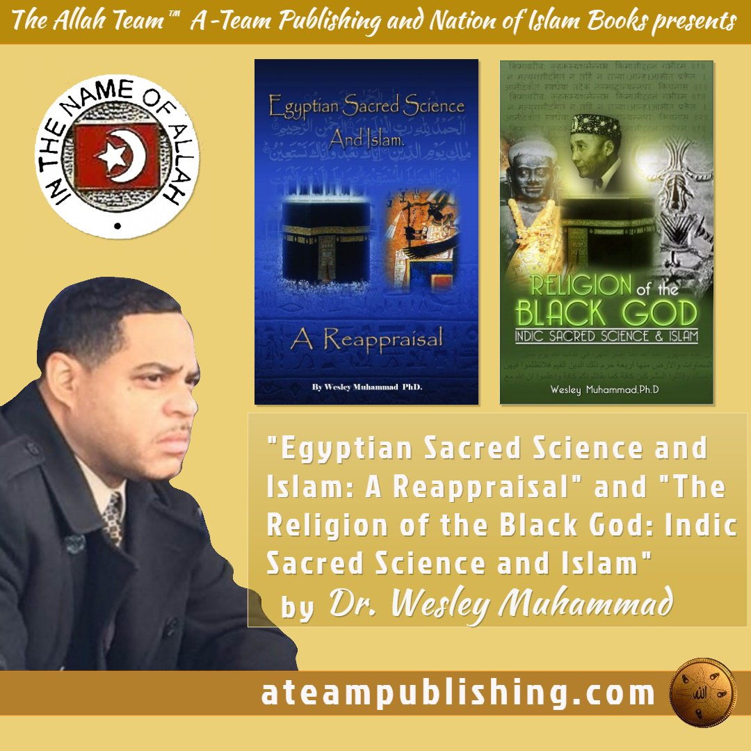 Books by Great Authors of the @allahteam . Connect at  http://Ateampublishing.com pic.twitter.com/KZ3xbdLE17