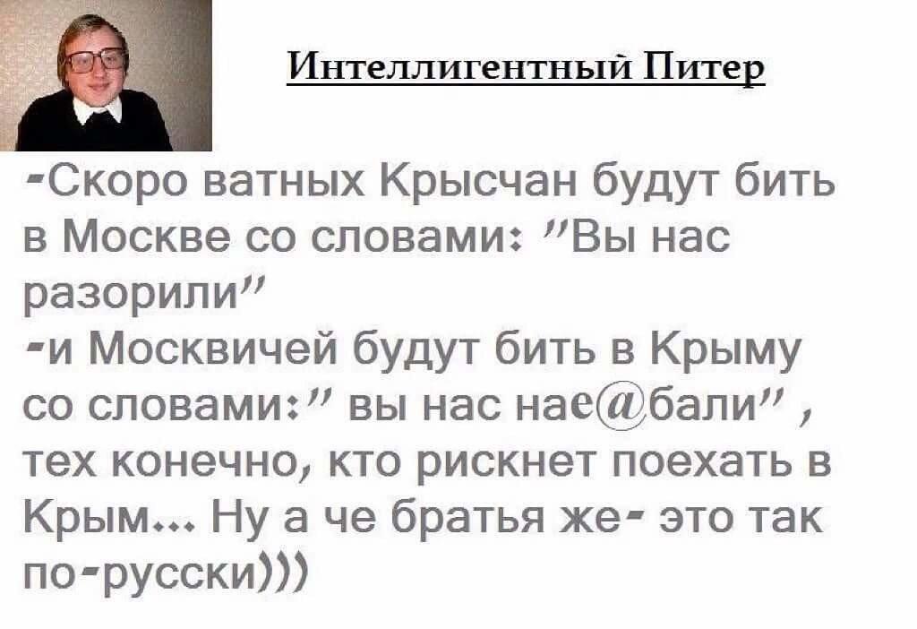 """Родные и близкие крымчан, оказавшихся в """"террористическом списке"""" РФ, находятся на """"прослушке"""" ФСБ, - правозащитник - Цензор.НЕТ 8427"""