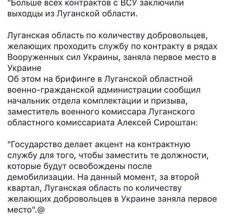 В результате обстрела боевиками Авдеевки погиб мирный житель - Цензор.НЕТ 5486