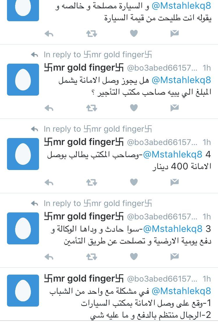 المستهلك الكويتي On Twitter تعبنا واحنا نقول لكم لاتوقعون على