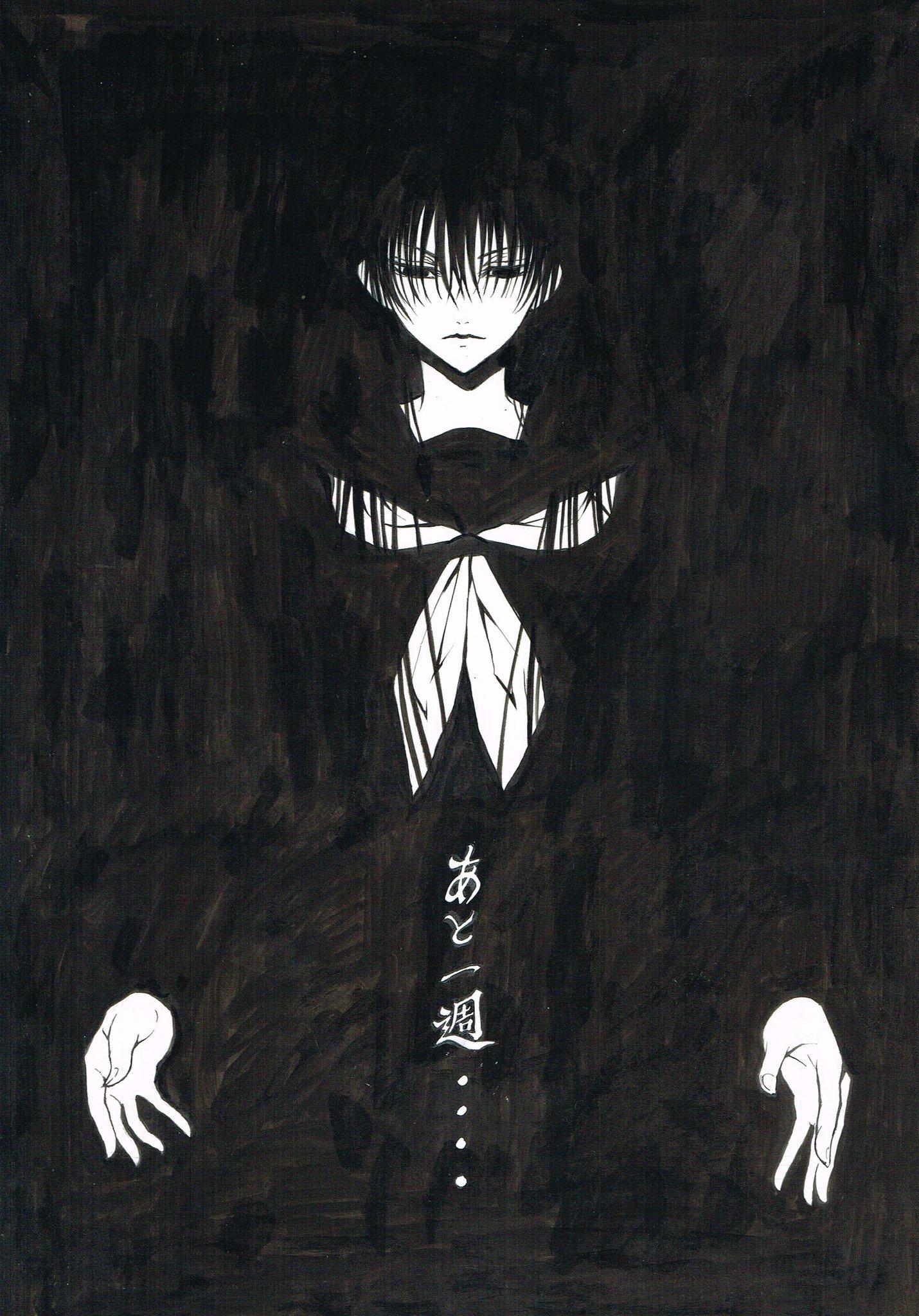 『ぬら孫』京妖怪の首領!漆黒の美女・羽衣狐の最後と復活後の姿