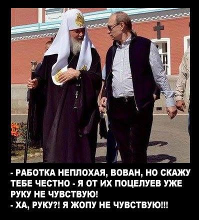 ГПУ и СБУ задержали экс-замглавы НБУ Ткаченко по подозрению в хищении 787 млн грн госсредств, - Матиос - Цензор.НЕТ 6549