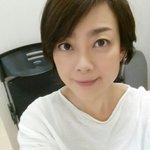 秋本奈緒美のツイッター