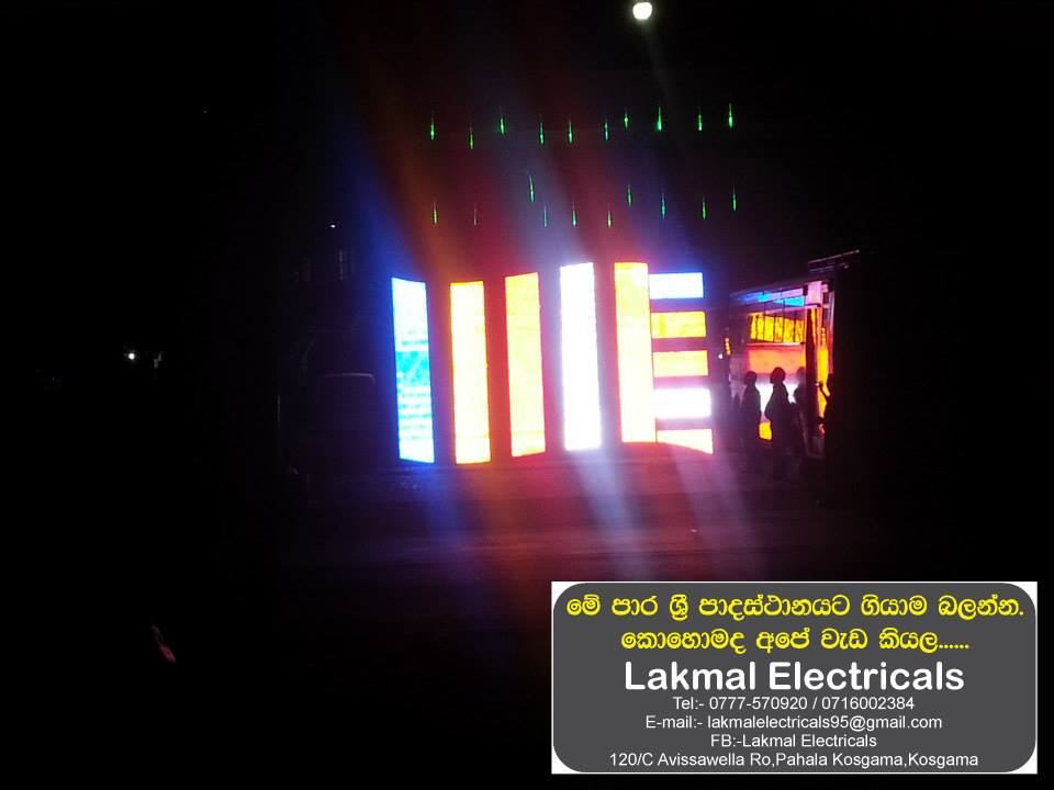 Lakmal Electricals