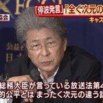 大注目の東京都知事選挙です。鳥越さんも立候補なんですが、、!