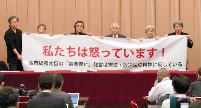 大注目の東京都知事選挙です。鳥越さんも立候補なんですが、、www