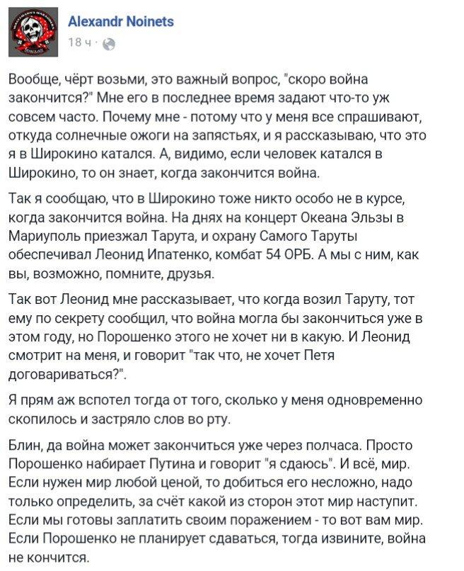 В районе Горловки боевики разместили новую батарею 152-мм арторудий, в Моспино прибыло 6 танков Т-72 и 4 БМП-2, - ИС - Цензор.НЕТ 9841