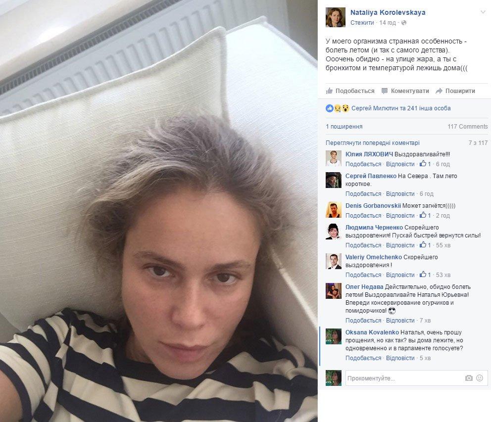 """""""Закон о спецконфискации может касаться исключительно денег Януковича-Арбузова. И больше никого"""", - Гончаренко - Цензор.НЕТ 2359"""