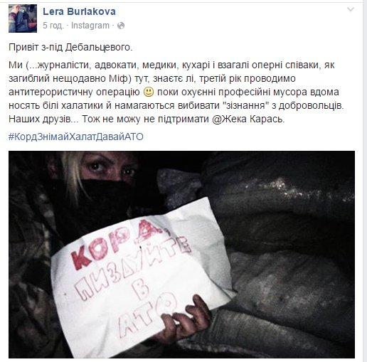 В результате обстрела боевиками Авдеевки погиб мирный житель - Цензор.НЕТ 9321