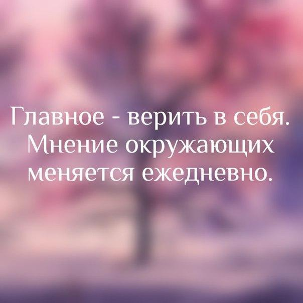каре главное верить и все получится картинки правда, суханова стала