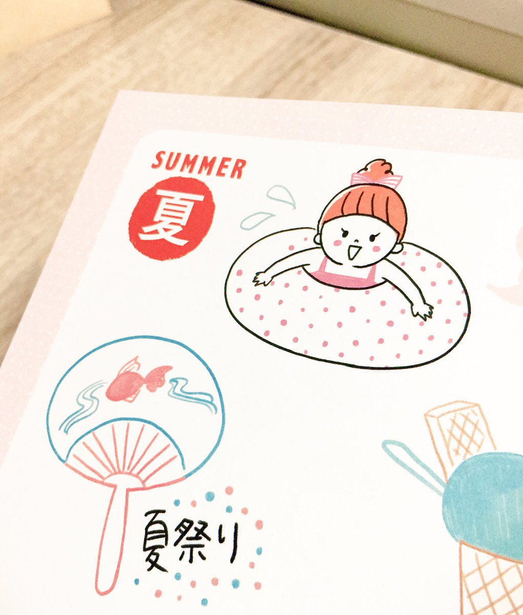 """オオカワ アヤ / イラストレーター on twitter: """"夏のイベントが"""
