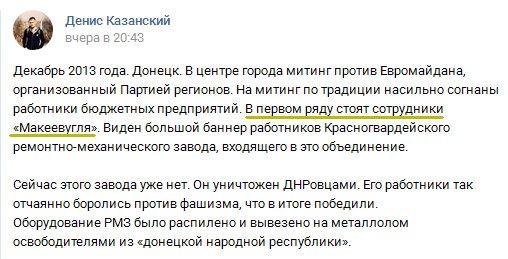 Украина настаивает на создании подгруппы по восстановлению контроля Киева над украинско-российской госграницей, - Олифер об итогах встречи в Минске - Цензор.НЕТ 1045