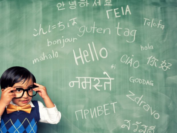Imparare le #lingue: il #cervello è protagonista https://t.co/u3NRJOK36k https://t.co/kweyF0YlZr