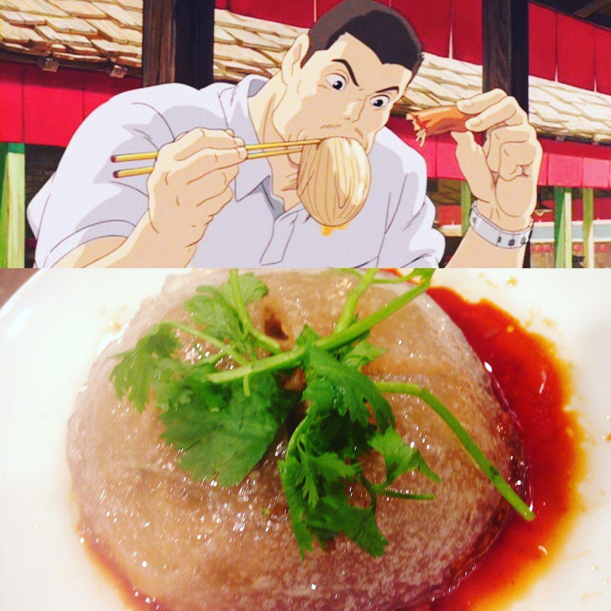 昨日、渋谷の麗郷で食べたバーワン(肉圓)という謎食べ物。千と千尋の中で、豚になっちゃうお父さんが食べてたプルプルのやつはこれじゃないか説があるらしい。わらび餅みたいな皮の中に筍とかお肉が入ってる。タレがめちゃくちゃ美味しかった。