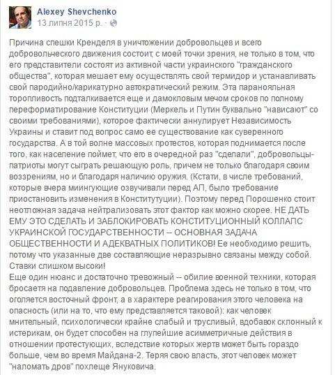 В результате обстрела боевиками Авдеевки погиб мирный житель - Цензор.НЕТ 6580