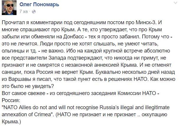 Штайнмайер о заседании совета РФ - НАТО: Мы слышали, что оно было конструктивным - Цензор.НЕТ 8251