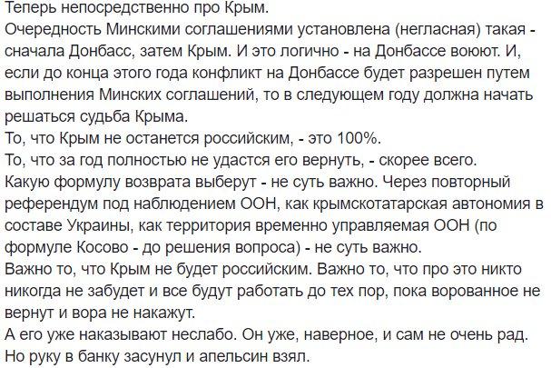 Штайнмайер о заседании совета РФ - НАТО: Мы слышали, что оно было конструктивным - Цензор.НЕТ 1083