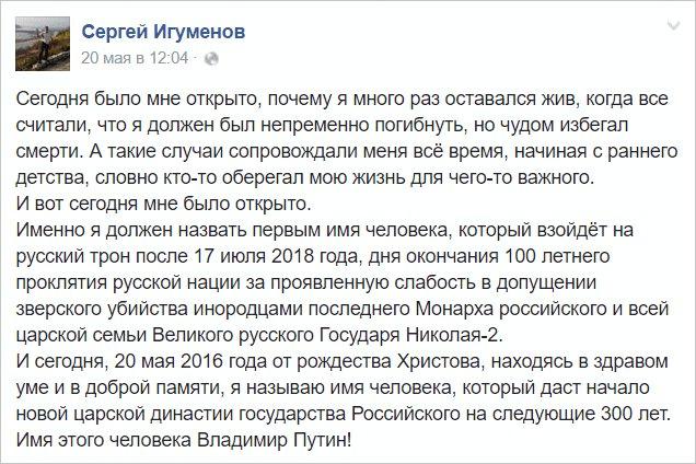 Демонстративно религиозный Путин уничтожает свободу вероисповедания, - Wall Street Journal - Цензор.НЕТ 9305