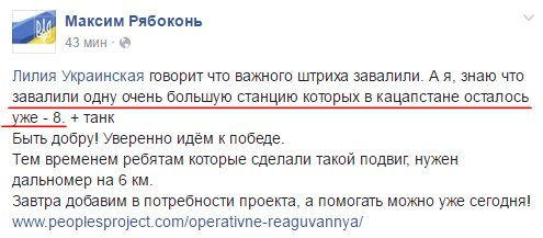 Россия перебросила очередную партию топлива, военной техники и боеприпасов боевикам на Донбасс, - ГУР Минобороны - Цензор.НЕТ 9586