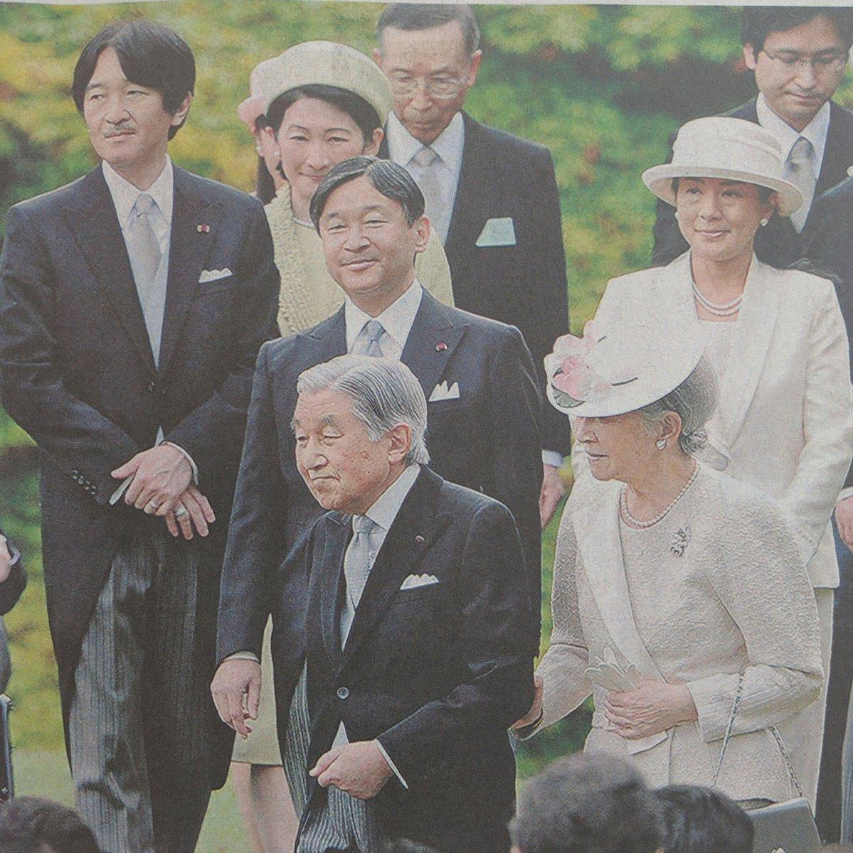 年齢 天皇 陛下