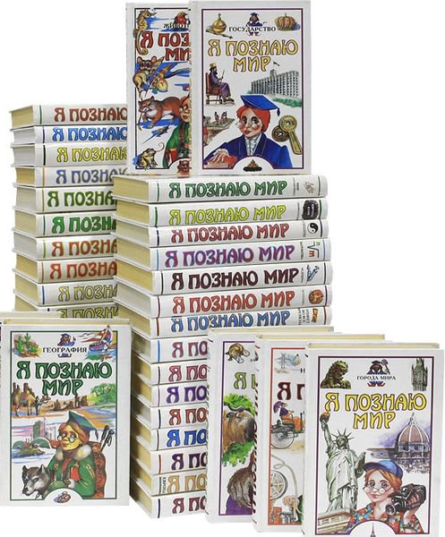 Скачать серия книг попаданцы вселенцы засланцы 1770 книг