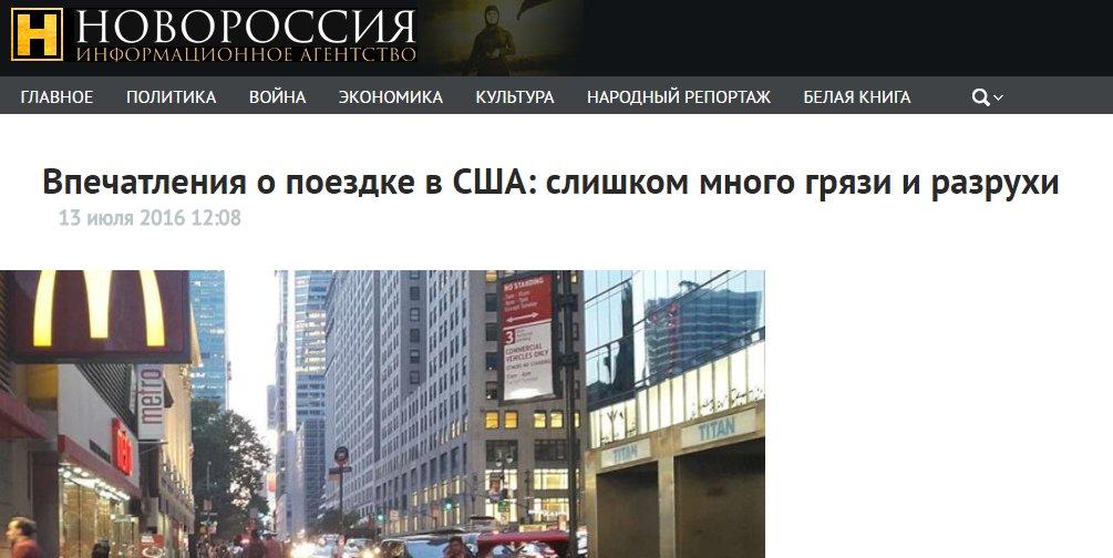 Министр финансов США Лью и Германии Шойбле подтвердили общую позицию по Украине - Цензор.НЕТ 8564