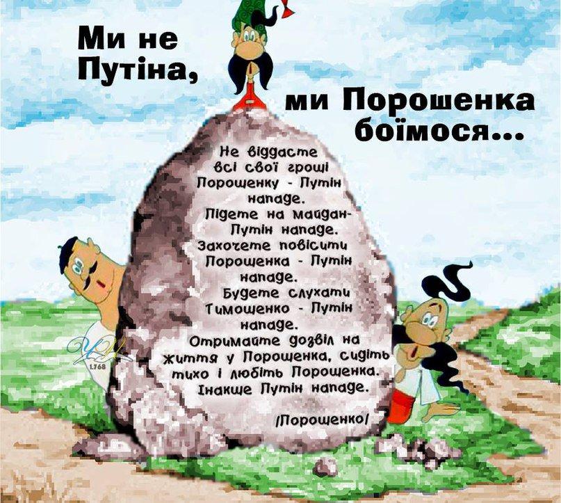Подкуп избирателей является ключевой проблемой на выборах в Раду 17 июля, - Комитет избирателей Украины - Цензор.НЕТ 1515