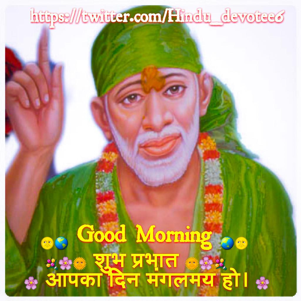 Shri Shirdi Sai Baba On Twitter Happy Thursday