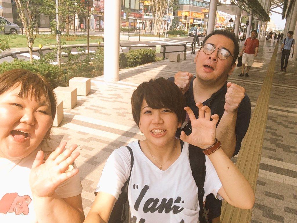 石井光三オフィス hashtag on Tw...