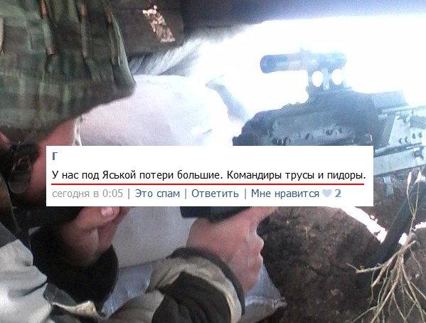 На Мариупольском направлении противник применяет крупнокалиберные минометы и артиллерию, - пресс-центр штаба АТО - Цензор.НЕТ 4057