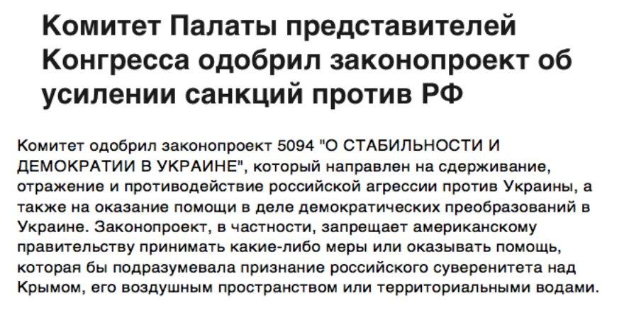 Штайнмайер и Лавров по телефону обсудили ситуацию на Донбассе - Цензор.НЕТ 1839