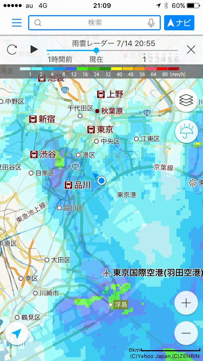 練馬区の天気
