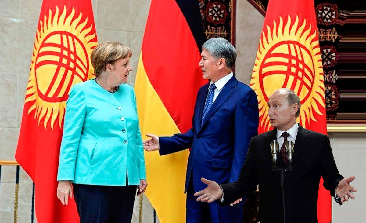 Меркель обсудила с Медведевым выполнение Минских соглашений - Цензор.НЕТ 973