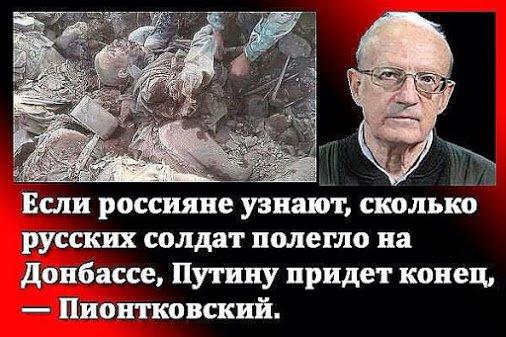 Пупину от Путина: российские оккупанты из 17-й ОМСбр, воевавшие на Донбассе, получили ордена Мужества - Цензор.НЕТ 5506