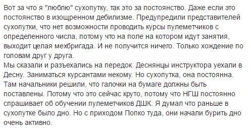 Украина намерена готовить состав ВВС по стандартам НАТО, - Минобороны - Цензор.НЕТ 4907