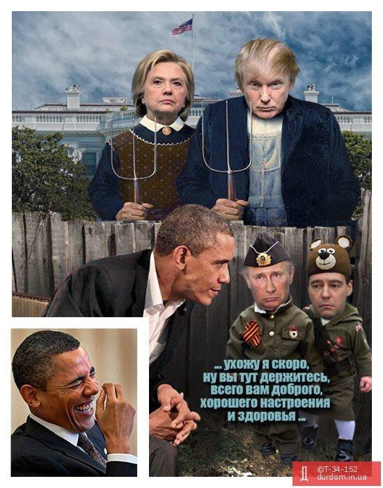 Керри прибыл в Россию на переговоры по Сирии и Украине - Цензор.НЕТ 796