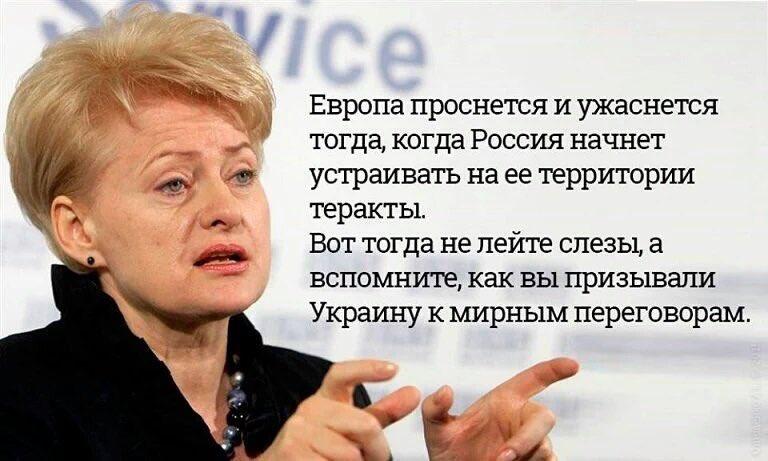 Верховная Рада Украины почтила память жертв теракта в Ницце минутой молчания - Цензор.НЕТ 9888