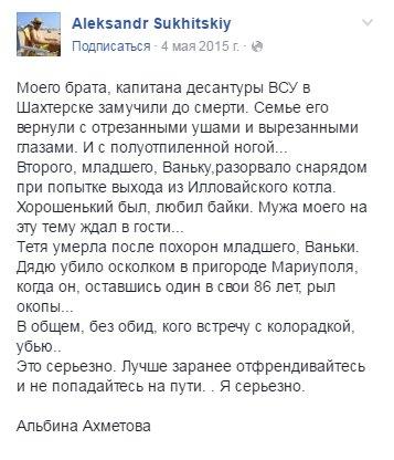 Сейчас в парламенте не зарегистрировано ни одного законопроекта о выборах на Донбассе, - Парубий - Цензор.НЕТ 7550