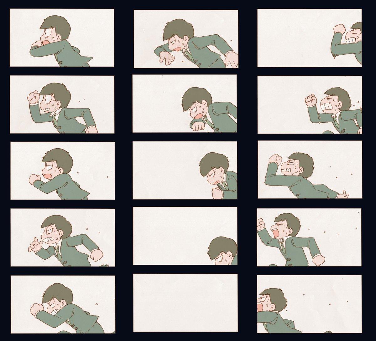 【六つ子】倒れそうになるまで走ってほしい松