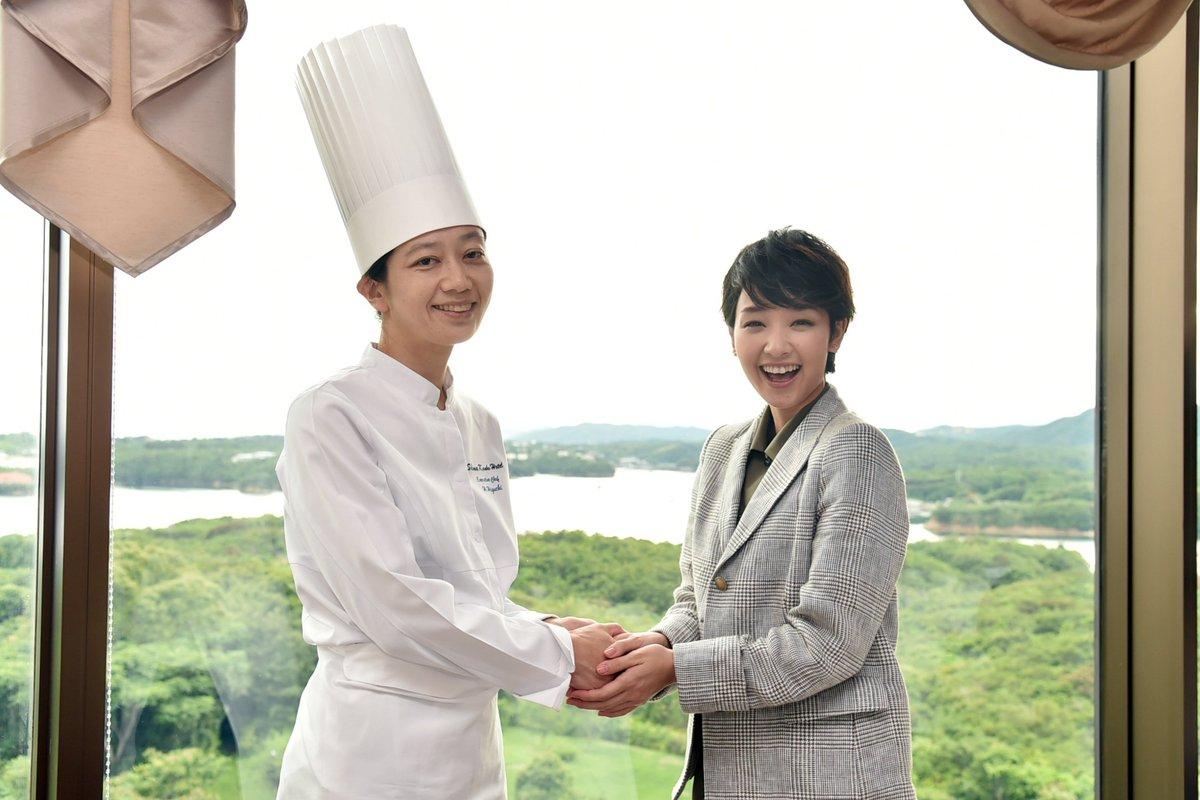 観光 料理 志摩 長 ホテル