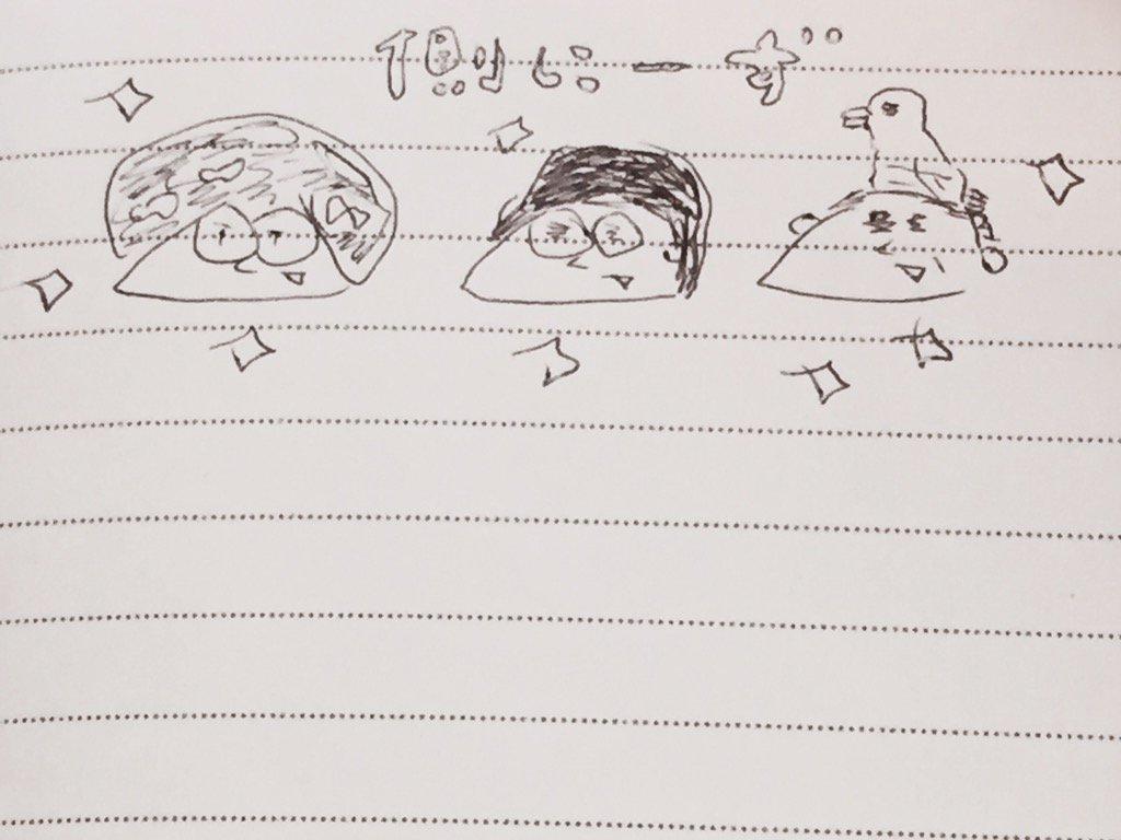 側に〜ず (木村 哲生 + TASKE + Hinden-san) by Tomomo
