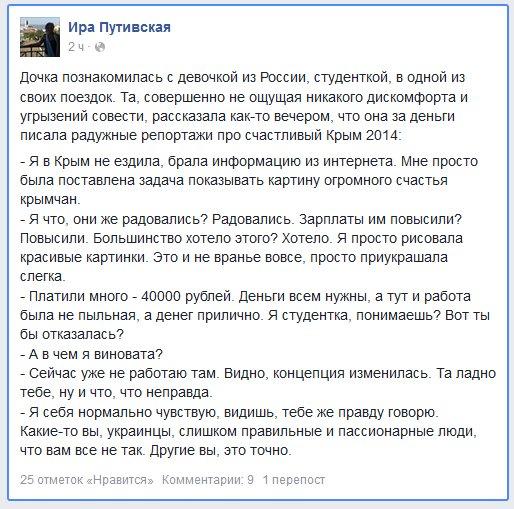 Легковушка врезалась в БТР в оккупированном Крыму: 2 человека погибли - Цензор.НЕТ 4606