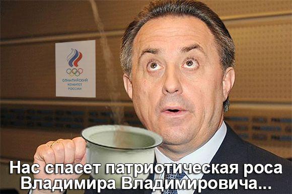 ФИФА готова ввести санкции против РФ за допинг в футболе - Цензор.НЕТ 7929