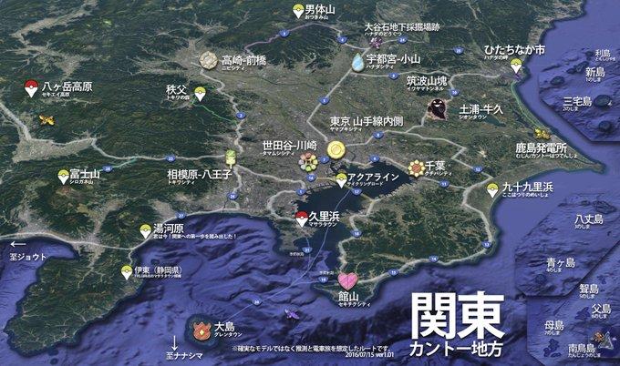 日本地図をポケモン地図に置き換えてたらこうなるらしい【本家版】