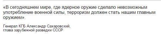 МИД рекомендует украинцам во Франции проявлять повышенную бдительность из-за угрозы терактов - Цензор.НЕТ 4367
